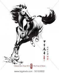 Year Of The Horse: Chinese Black Ink Painting